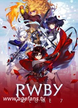 RWBY 第七季