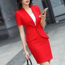 Женский офисный костюм с юбкой, Элегантный дизайнерский облегающий блейзер с короткими рукавами и мини-платье для работы(Китай)