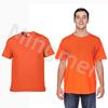(037)Orange