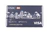 HSBC VISA