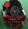 Trailer Standard Black With Free Gift