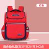 Red 35cm