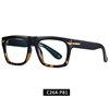 C264-P81 Gross black with demi