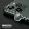 Darkสีเขียว