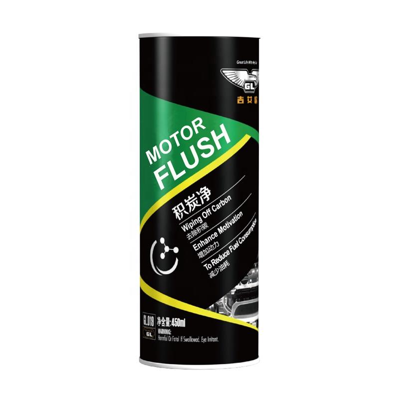 Super Lubrication Oil Treatment engine flush