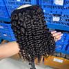 deep wave u part wig