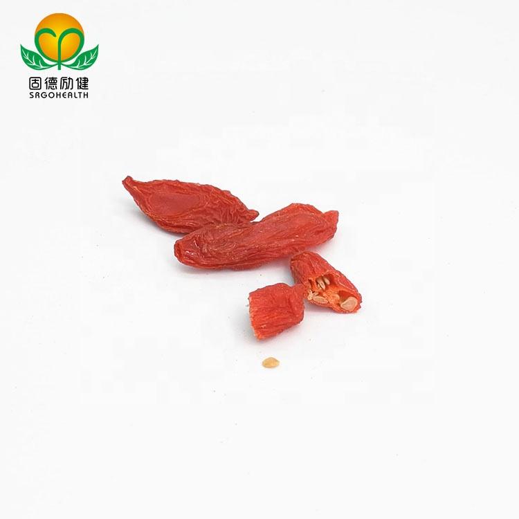 Поставка с завода GMP, органические ягоды Годжи