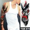 TQB075