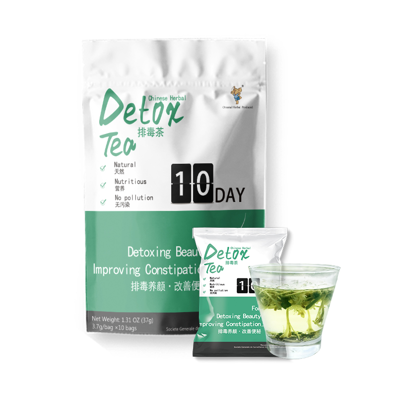 Hot sale skinny tea Flat belly skinny Fat Burning Weight loss tea Sliming tea - 4uTea | 4uTea.com