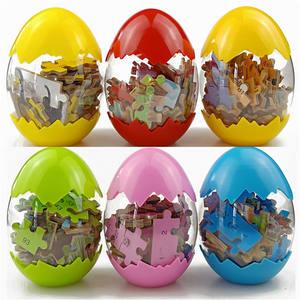 Wholesale Children Educational Best Gift Wooden Toy Kids 60pcs Dinosaur Eggs Puzzle