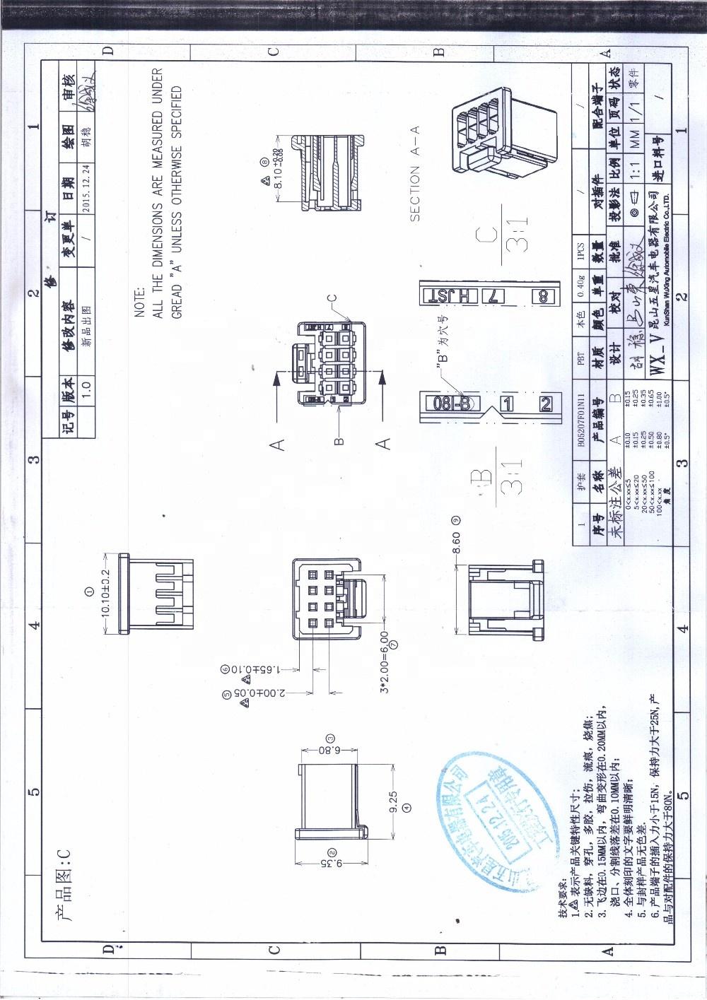 Jst 2,0 мм Шаг PUD серии 8 пиновый Корпус разъема PUDP-08V-S