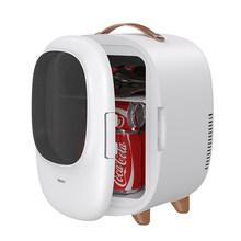 Baseus 8L портативный мини холодильник с подогревом и охлаждением, косметический холодильник с AC/DC шнуром питания для автомобиля, дома, кемпинг...(Китай)