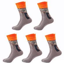 5 пар хлопковых мужских носков с принтом в стиле ретро, Осень-зима, счастливые носки, женские милые забавные носки Ван Гога, Прямая поставка(Китай)