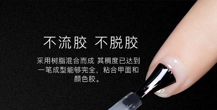 Бесплатный образец, частная марка, 120 цветов, Гель-лак для ногтей, удаляемый замачиванием, УФ-розовый гель, комплект, необходимый гель, базовое и топовое покрытие