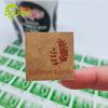 Craft Paper Sticker