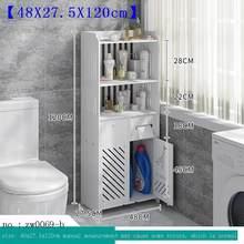 Armoire Organizador Arredo Санузел Mueble Wc Armario Banheiro Vanity Mobile Bagno Meuble Salle De Bain полка для ванной комнаты(Китай)