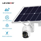 Camera With Sim Card Security Cameras Solar Ip Security Camera 2021 New Solar Cctv Camera With Sim Card Audio Wifi Tuya Ptz Outdoor Solar Powered Security Wireless Auto Tracking Ip Cameras