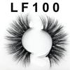 LF100