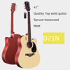 41 inch quality top solid guitar Natural