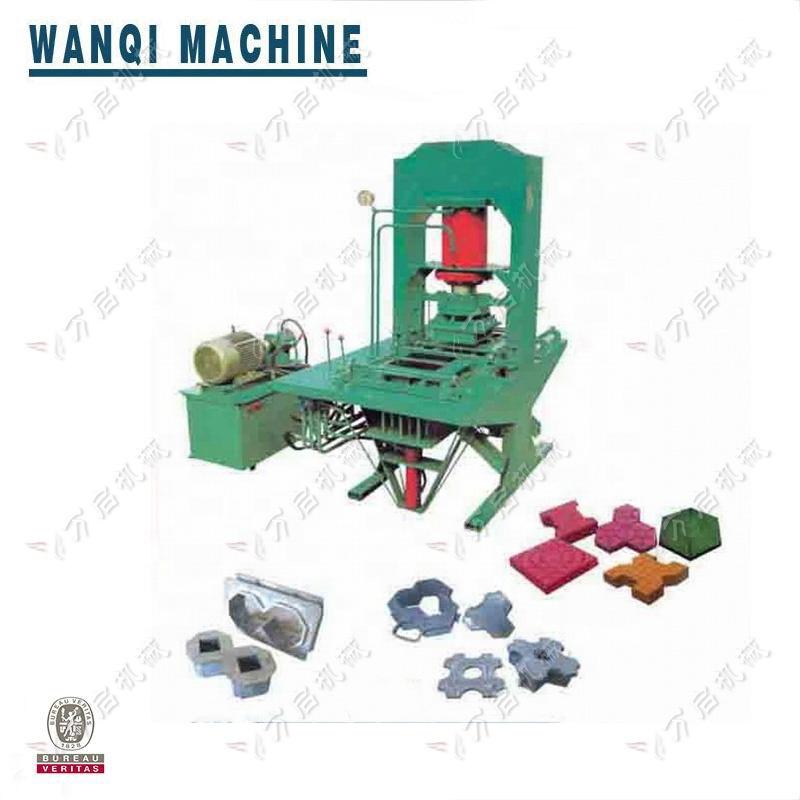 Hydraulic press machine pavement brick making machine/paver maker/road paving block stone making machine