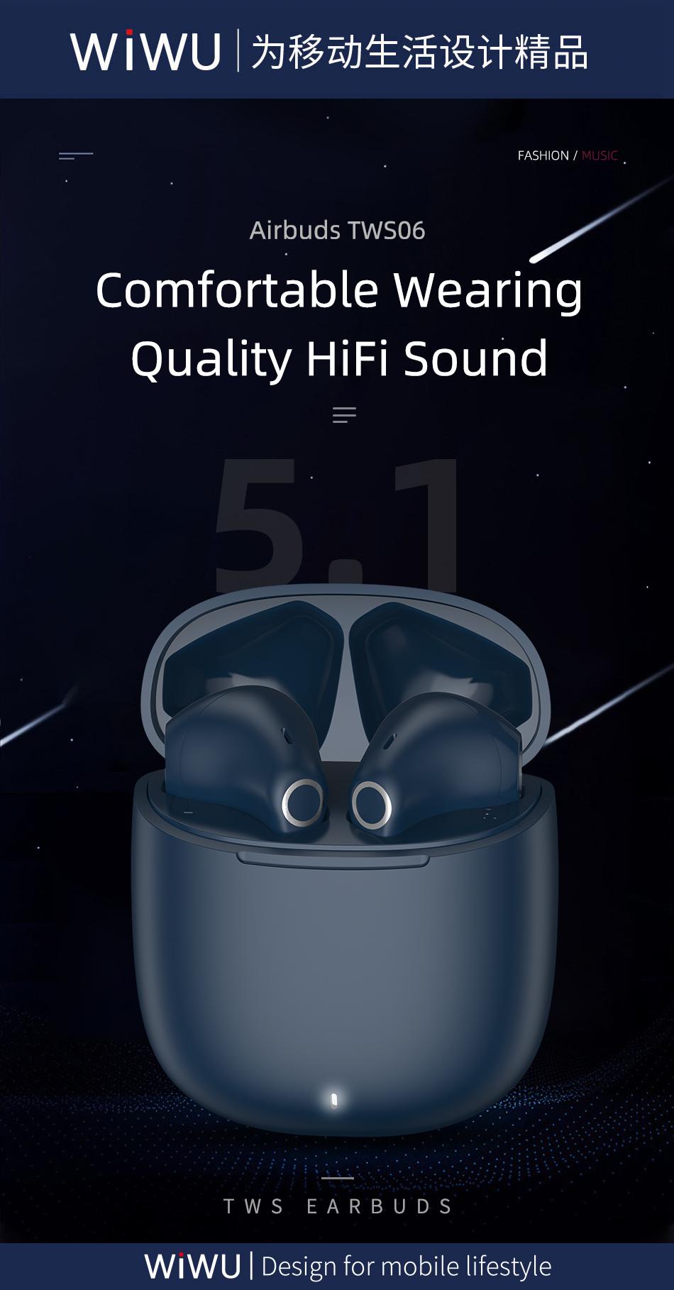 WiWU TWS06真无线双耳 蓝牙耳机 (https://www.wiwu.net.cn/) 耳机 第1张