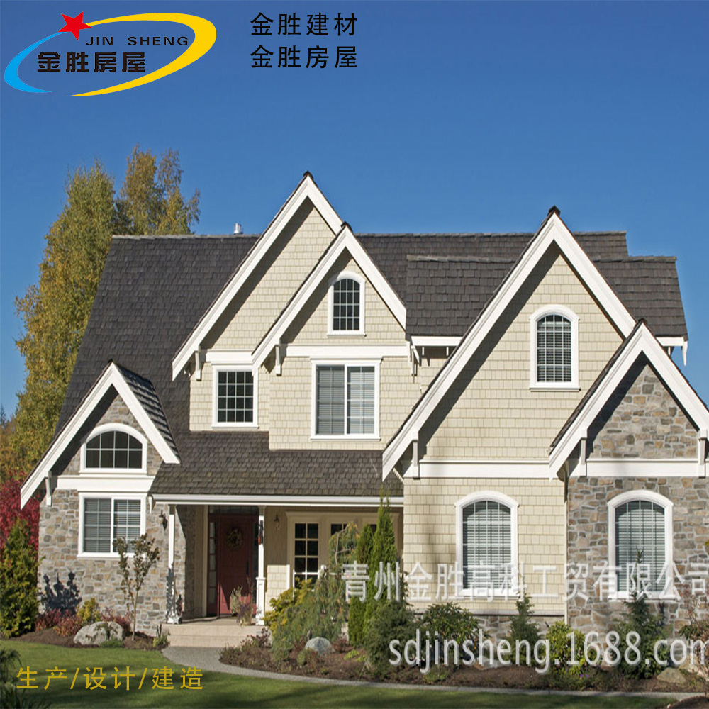 Houses prefabricated homes by green building materials CE certificated with high fireproof from manufacture Jinsheng