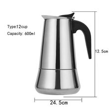 Алюминиевый горшок для мокки, кофеварка для мокко, черный кофе, Итальянский кофе 100 мл/200 мл/300 мл/450 мл, Pro Barista Pot #25(Китай)