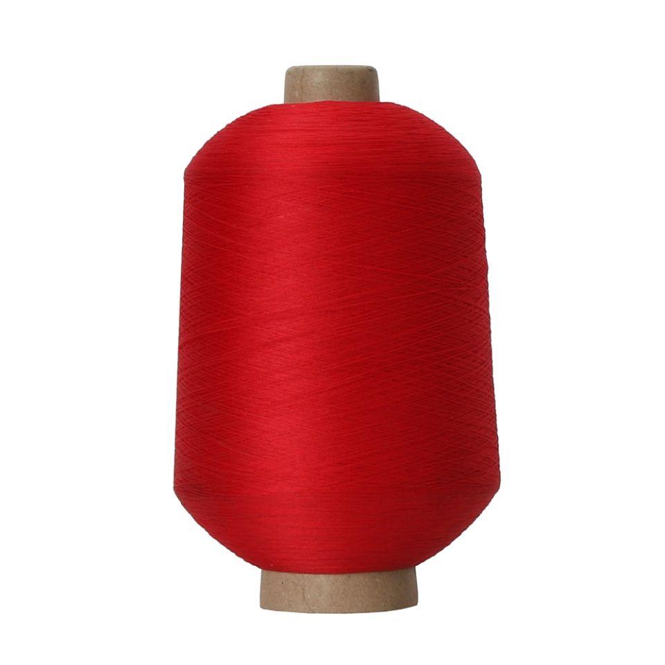 China Good Supplier High Quality Imitation Nylon Yarn Nylon Filament Yarn