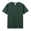 40s-dark green