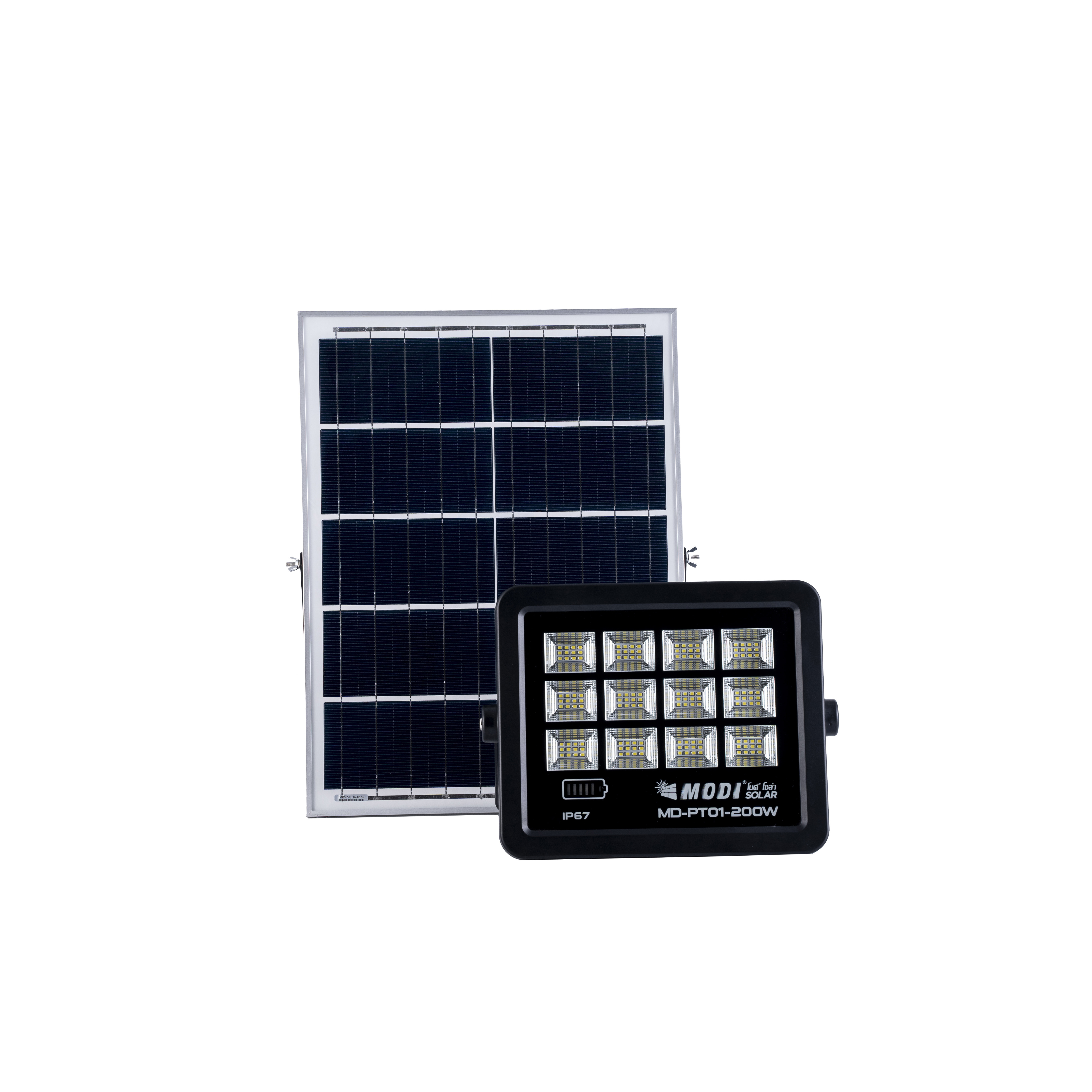 Bspro Company 200W 300W high power led sport flood lights for bridge light Solar Rechargeable  for  Villa Area