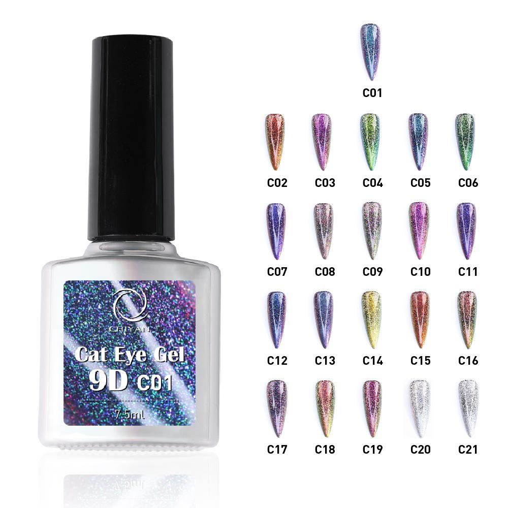 Фирменная торговая марка, оптовая продажа гель-лака для ногтей, комплект геля «кошачий глаз» 9D, набор УФ-гель, блок лака для ногтей