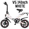 V5 White