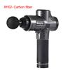 XH02-carbon fiber