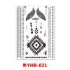 YHB-021 ( black )