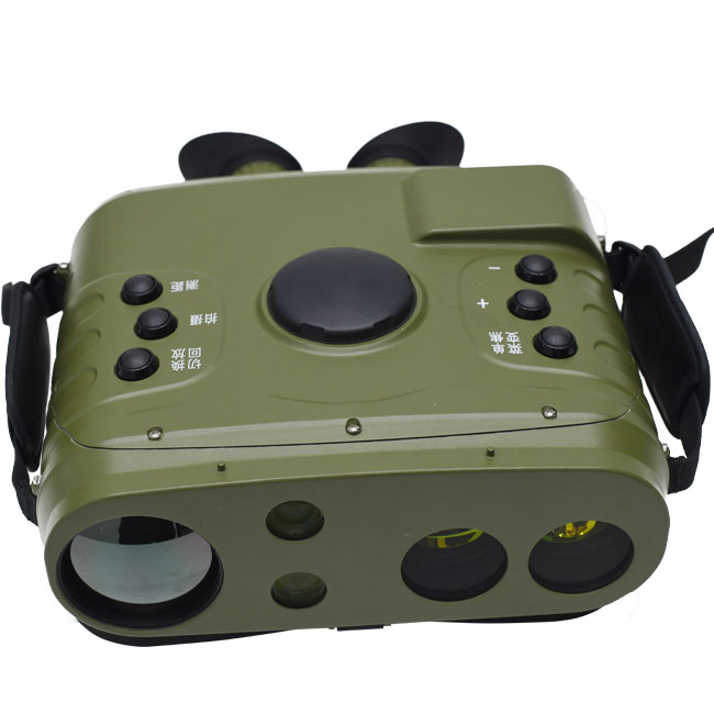 Military Handheld Night Vision Infrared Thermal Camera With A Cooled  Detector Laser Rangfinder Gps Digital Compass - Buy Thermal Camera,Night  Vision Infrared,Night Vision Infrared Product on Alibaba.com