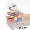 BSS-0021