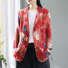Осень 2020, костюмы с длинным рукавом, блейзеры ZANZEA, Женский Тонкий Блейзер, винтажный отворот, цветочный принт, хлопок, лен, кардиган, пальто, в...(Китай)