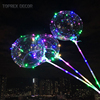 Multi color round balloon