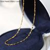 50cm 1.6mm gold Petals chain