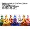 4 Inch Glass Pharmacist Seven Buddhas/Zun (Painted)