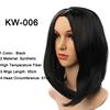 KW-006 negro