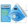 Adjustable 5-25mm Blue