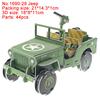 1690-29 jeep