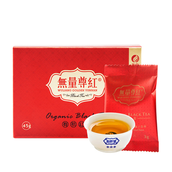 Zunhong Portable High Quality TuoCha Detox Black Tea Organic Fermented EU Organic Certification Yunnan Black Tea
