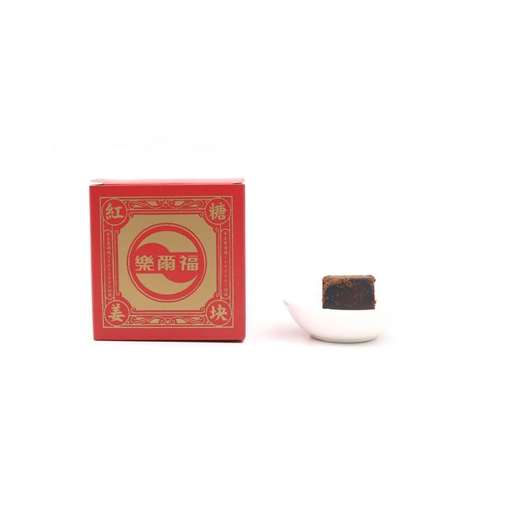 Chinese brown sugar ginger tea instant honey ginger tea factory price wholesale - 4uTea   4uTea.com