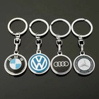 Key Factory Cheap Metal Key Chain Auto Logo Key Chain Brand Promotion Promotional Gifts