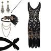 EY68 1920s dress 7