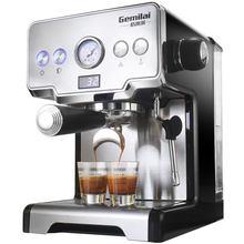Полуавтоматическая кофеварка MIO 15Bar из нержавеющей стали для приготовления кофе, кофе с пузырьками молока и эспрессо, коммерческий CRM3605(Китай)
