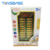 Popular 18 Section Qurans Learning Phone Toys Arabic