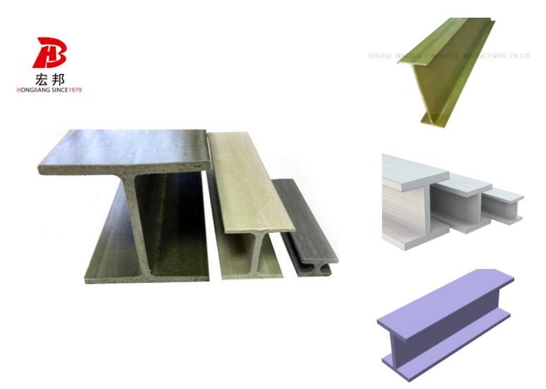 Constructions frp beams flange fiberglass reinforced plastic frp i beams